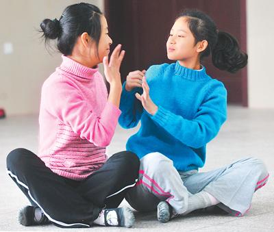 黄岩新闻网 新闻在线 国内新闻    湖北宜昌市特殊教育学校聋哑班的