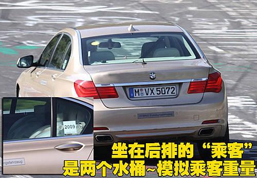 新x6 mini领衔 宝马今年5款新车曝光高清图片