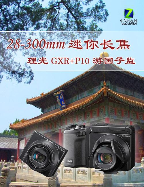 成贤街共有四座原汁原味的清代彩绘木牌楼,是北京保留牌楼最多最完整的一条街,街道两旁槐树成行,浓荫蔽日.图片