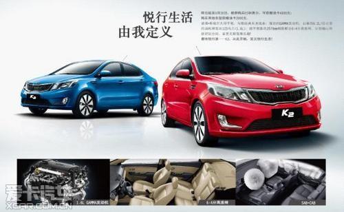 武汉车市 起亚K系列 镜鉴美 大型试驾活动启动高清图片