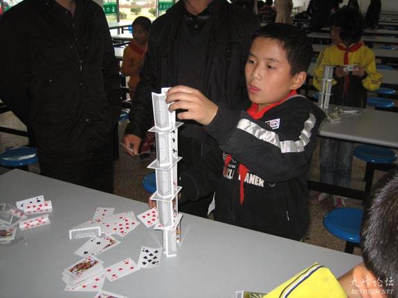 新前中心小学举办第二届科技节活动图片
